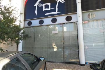 Comercial / Loja/Sala em São José do Rio Preto Alugar por R$2.500,00